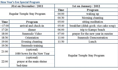 new year program new years programs 28 images new years program 2016