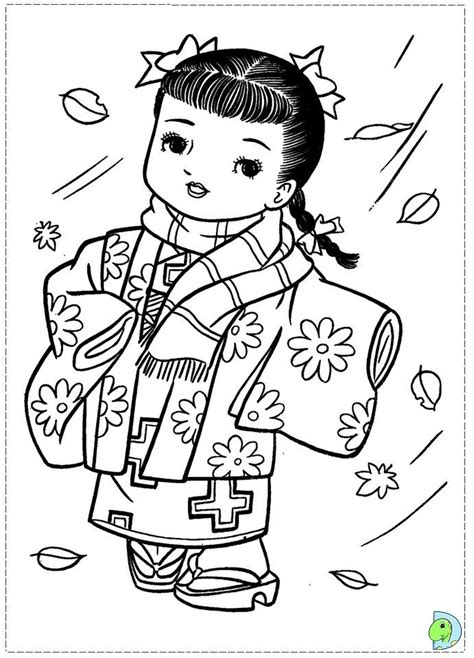 japanese christmas coloring page 17 best ideas about girls day japan on pinterest hina
