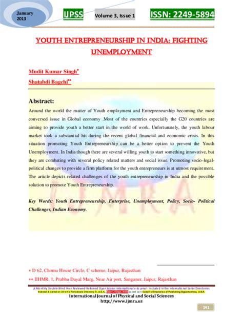 youth entrepreneurship  india fighting