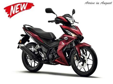 Honda Rs V Power Motor Honda Rs150 R