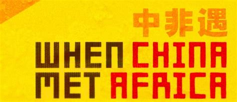 film when china met africa when china met africa trailer film