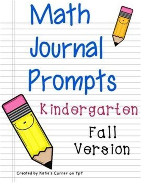 printable math journal labels kindergarten math journal prompts fall math
