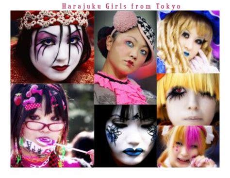 japan stlyz صور japanese stylez جديدة
