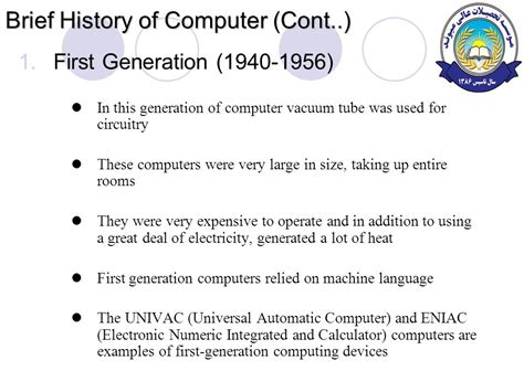 brief history of computer chapter 1 introduction to computer ppt