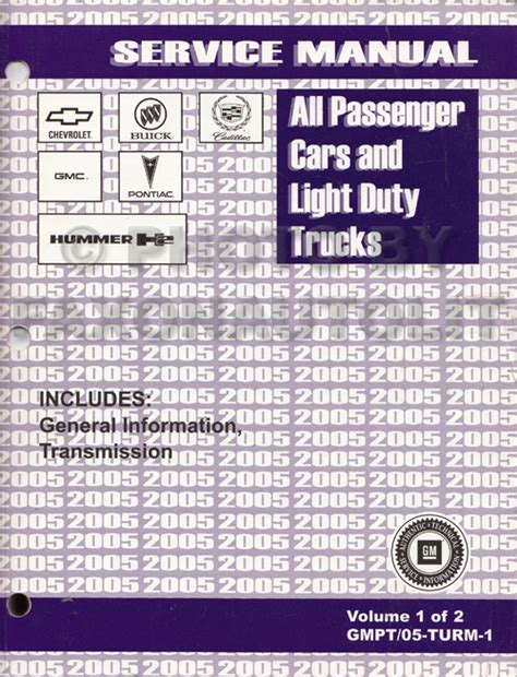 2005 chevrolet equinox repair shop manual original 2 volume set