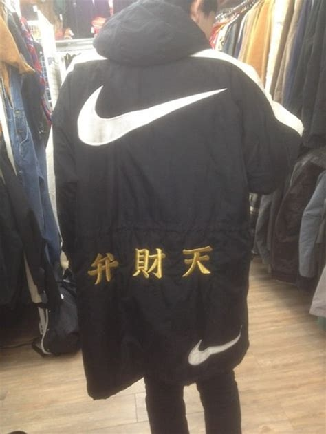 Jaket Hoodie Sweater Nike Air Kombinasi 1 jacket nike nike air nike sweater gold gold sequins