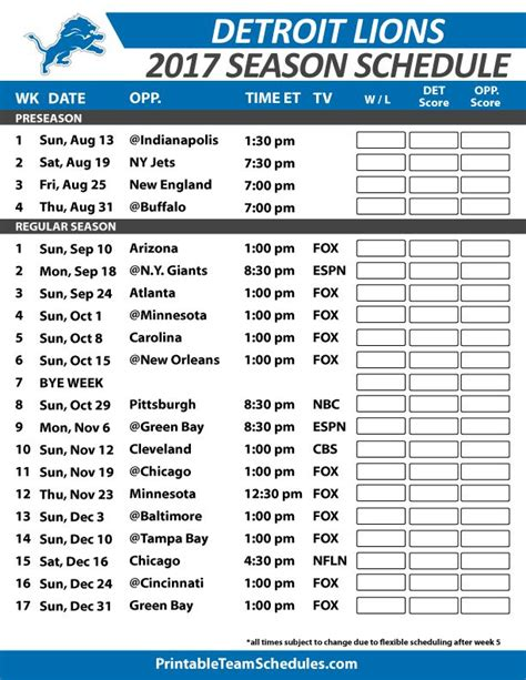 printable lions schedule 39 best images about nfl football schedule 2017 on pinterest