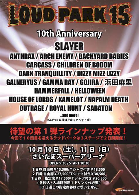 park flyers backyard flyers concerts metal calendar loud park festival 2015 10 09