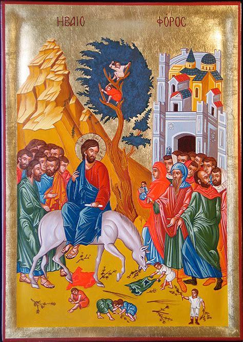 ingresso a gerusalemme galleria bizantine di tudor l ingresso in gerusalemme