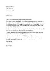 Education Cover Letter Help Educational Support Resume Sales Support Lewesmr