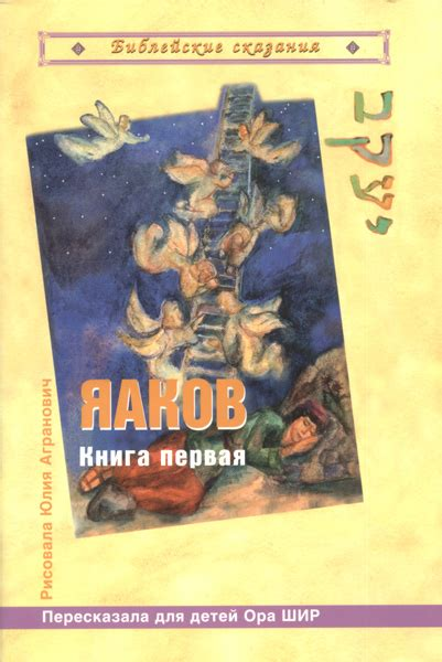bais yaakov cookbook 2 books russian books the largest distributor of