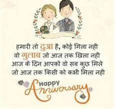 Wedding Anniversary Songs For 25th by List Of Songs For 25th Wedding Anniversary