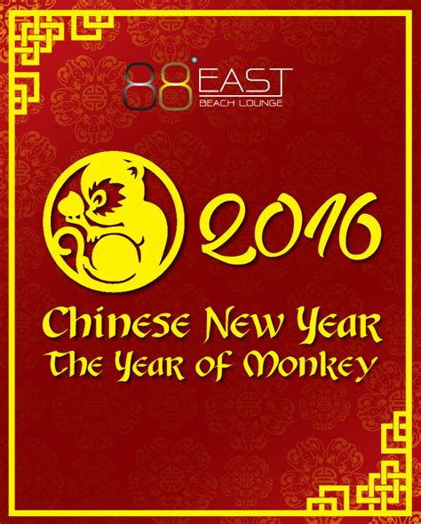 new year greetings 2016 year of monkey new year 2016 year of the monkey picture