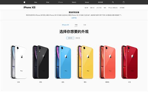 apple is offering interest free financing to boost iphone sales in china techcrunch