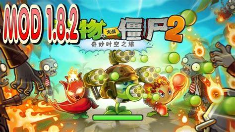 full version contra apk plantas vs zombies 2 china mod apk 1 8 2 3 nuevas