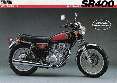 Yamaha Motorrad 400 Ccm by Yamaha Sr400