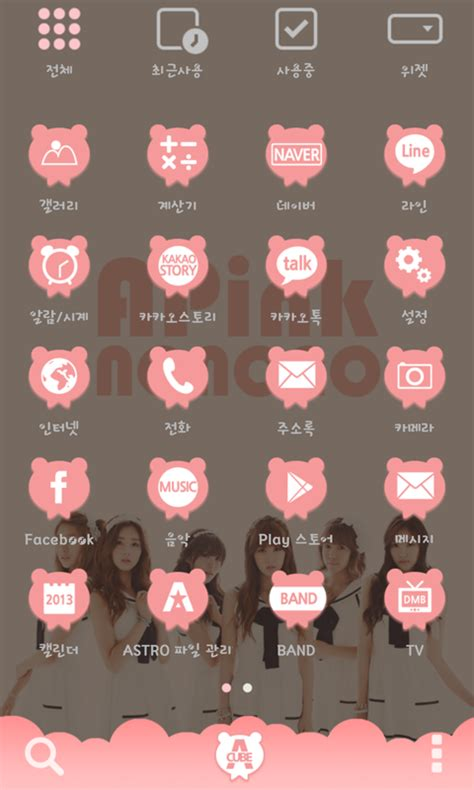 theme google kpop a pink pink ver dodol theme android apps on google play