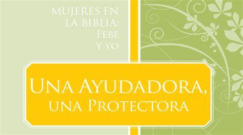la biblia para nios 8467752378 en la biblia febe y yo materiales y recursos adventistasmateriales y recursos adventistas