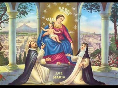 santo rosario dal santuario  pompeimisteri gloriosi