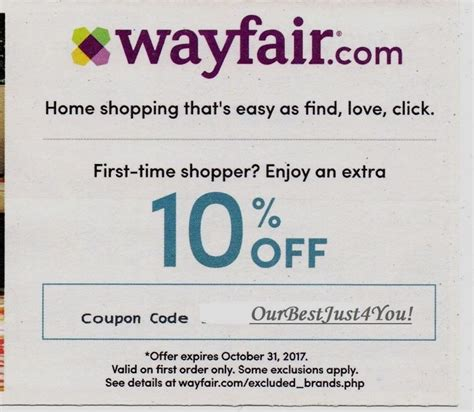 Wayfair Gift Card Discount - wayfair 10 off your first order online promo code expires 9 15 17 allsorce com