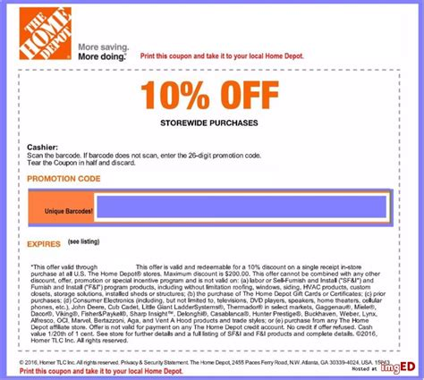 1 home depot 10 coupon expires 2 15 2017 emailed
