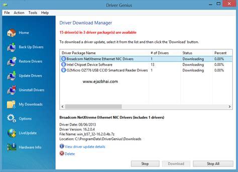 pro e software full version free download driver genius pro 14 full version free download world of