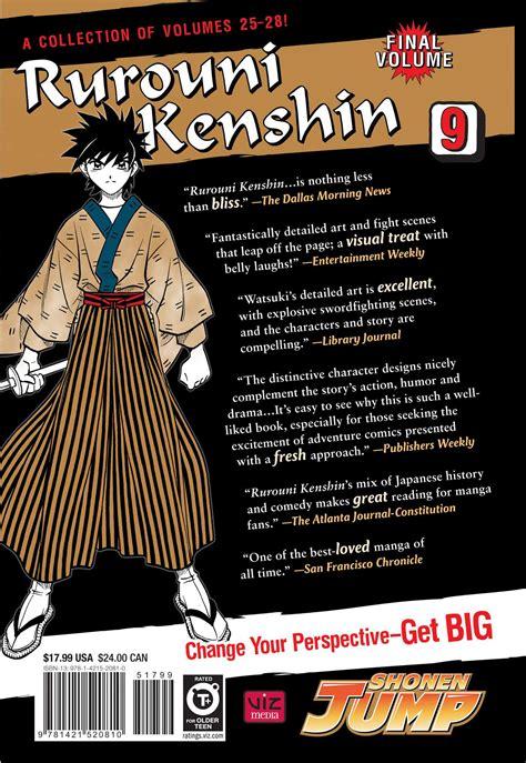 vagabond vol 1 vizbig edition rurouni kenshin vol 9 vizbig edition book by