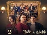 chambra 13 complet s 233 ries et 233 missions 2017 tv et radios maroc ramadan