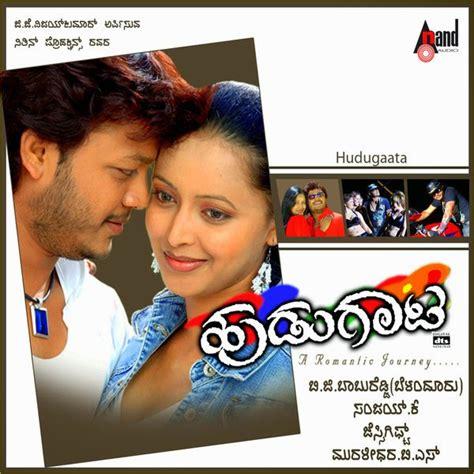 kannada actor ganesh new songs kannada mp3 songs hudugaata 2007 kannada movie mp3 songs
