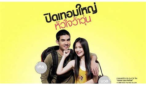 film cinta komedi thailand terbaik 20 film komedi thailand terbaik yang paling lucu