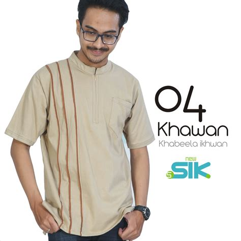 Sik Clothing sik clothing koko my khabeela imk 04 sik clothing sik