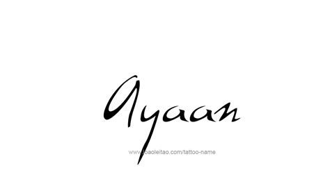 urdu tattoo generator ayaan name tattoo designs