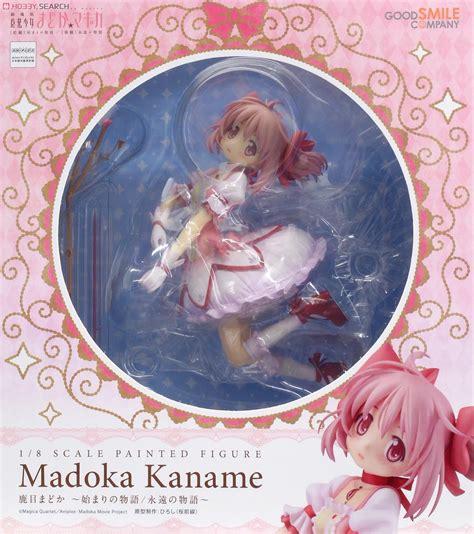 Kaname Madoka The Beginning Story The Everlasting Story Gsc kaname madoka the beginning story the everlasting story pvc figure images list