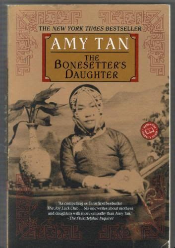 Bonesetters Essay by I S Writing Style To Read Daughters For And Beautiful