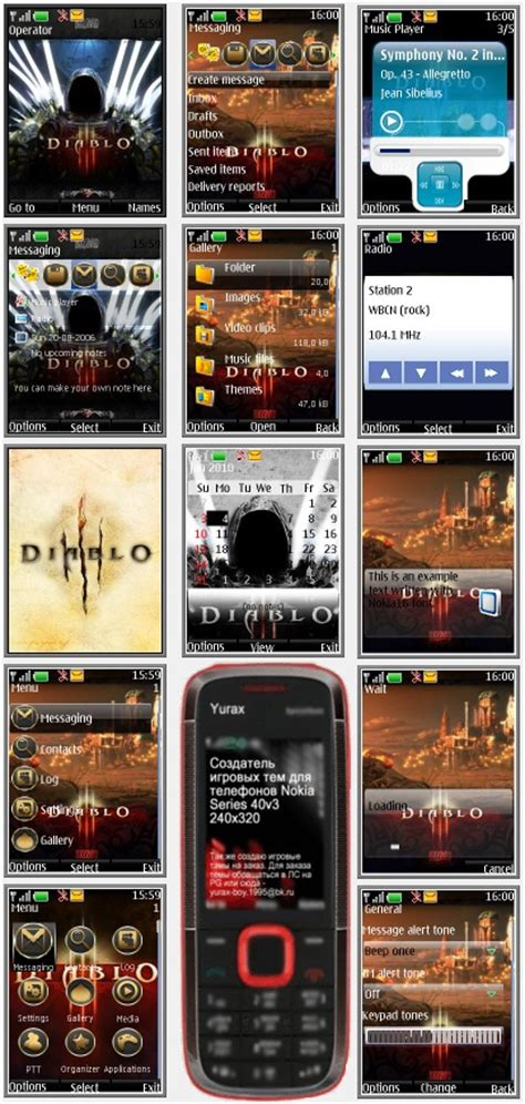themes nokia s40 240x320 diablo 3 quot theme for nokia s40 240x320 quot by yurax файлы