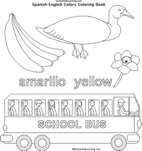 spanish for yellow spanish for yellow espanol vocabulario colors in spanish yellow amarillo enchantedlearning com