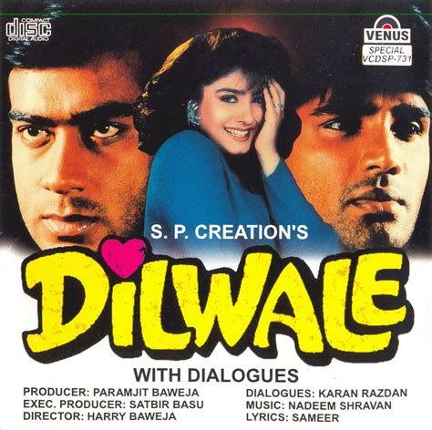 film dilwale dilwale 1994 adil collection
