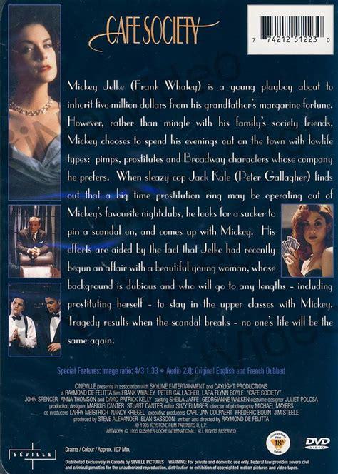 cafe dvd cafe society on dvd