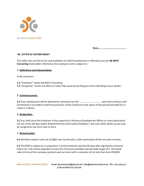 appointment letter clauses ab west sales team employment contract