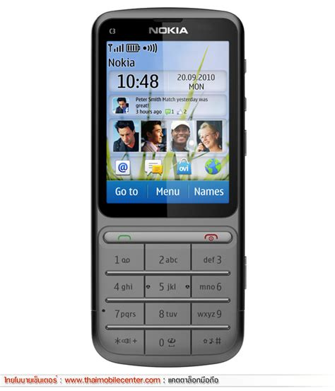 Hp Nokia C3 01 Touch And Type nokia c3 01 touch and type ร ปท 5 จาก 7 ร ป