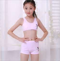 Flower Coupon Codes - children underwear set kids puberty young student