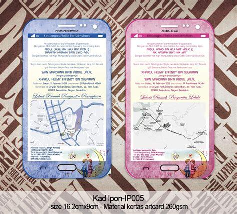 jenis layout koran dspcreative card kad kahwin di marang terengganu