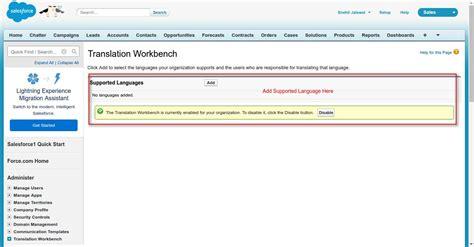 salesforce work bench salesforce work bench 28 images workbench in