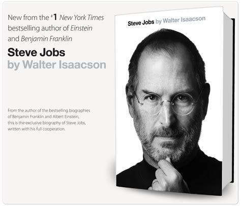 biography of steve jobs in pdf monster design blog 몬스터디자인 블로그 스티브 잡스 3 0 잡스 사후 1