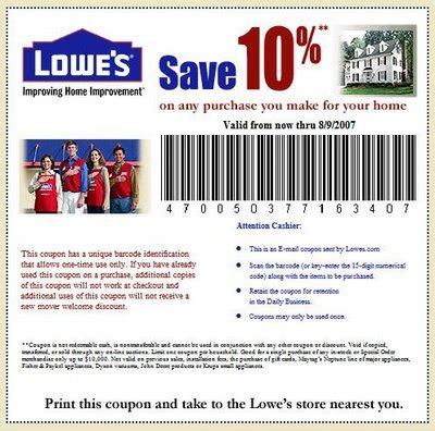 http www lowes and all home depot coupons are