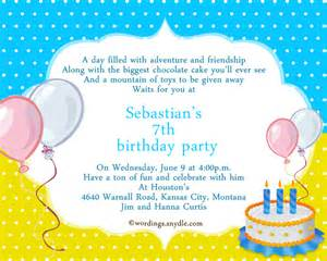 7th birthday invitation wording wordings and messages