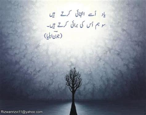 Elya Syari 17 Best Images About Urdu On Allah Sapphire