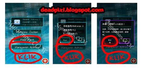 Samsung Galchat cara root samsung galaxy chat b5330 tanpa pc