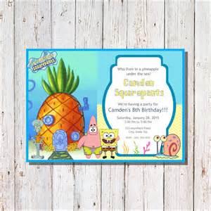 spongebob birthday invitation spongebob invitation by sharpecorner