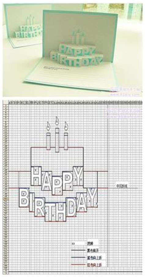 happy birthday pop up card template pdf 1000 images about pop up cards on pop up